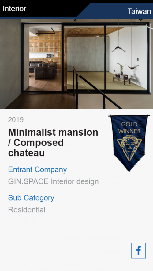 Gin-MUSE金獎II